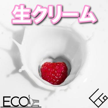 生クリームおすすめ人気14選【こだわり/チョコ・ケーキ作り/美味しいホイップの作り方!】