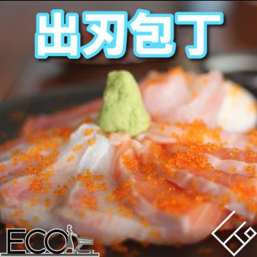 出刃包丁の人気おすすめランキング20選【初心者でも手軽に魚を捌ける】