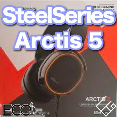 SteelSeries Arctis 5(スティールシリーズ)おすすめゲーミングセット!