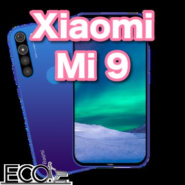 Xiaomi Mi 9のおすすめ|レビュー・感想まとめ・ハイスペックスマホ