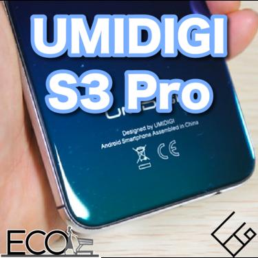 UMIDIGI S3 Proのレビュー・感想まとめ|おすすめ中華スマホ