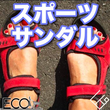 人気おすすめのスポーツサンダル20選【メンズ/レディース/ブランド】