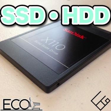 SSD・HDDってなに? PCを選ぶ際にも気をつけたいストレージ・容量
