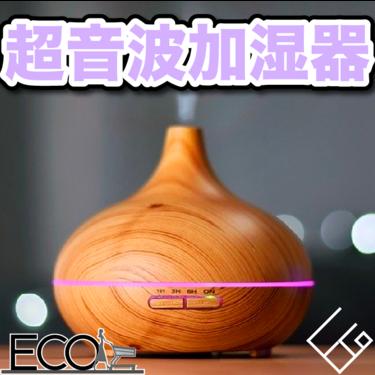 乾燥に!超音波加湿器おすすめ人気14選【乾燥/比較/選び方/アロマ】