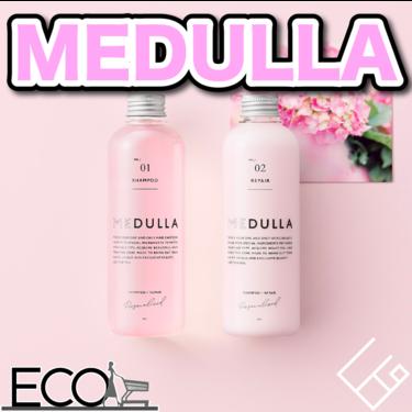 Medullaのご紹介|オーダーメイドヘアケアシャンプーおすすめ商品ご紹介