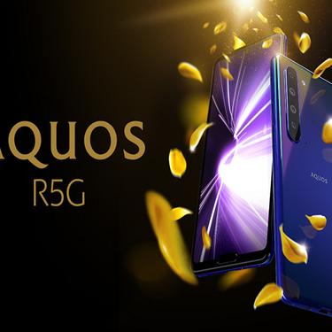 おすすめハイスペックスマホ AQUOS R5Gの商品レビュー