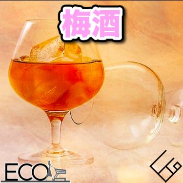 梅酒おすすめ人気50選|自作の梅酒の作り方・アレンジレシピ等もご紹介!