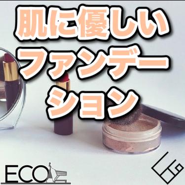 肌に優しい市販ファンデーション人気おすすめランキング12選【敏感肌】