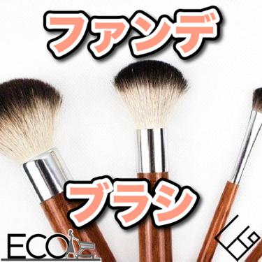 ファンデーションブラシのおすすめ人気20選【資生堂/プチプラ/オーバル】