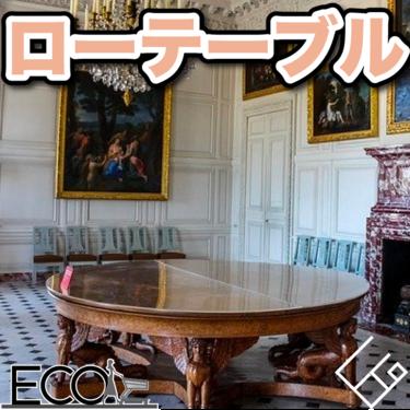 ローテーブル人気おすすめ20選【欧米風で一人暮らしでもおしゃれに】