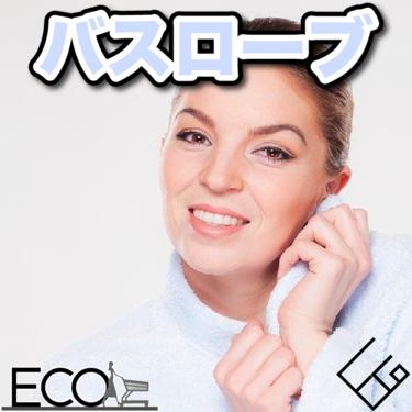 バスローブ人気おすすめ17選【かわいい/ママ/子供】