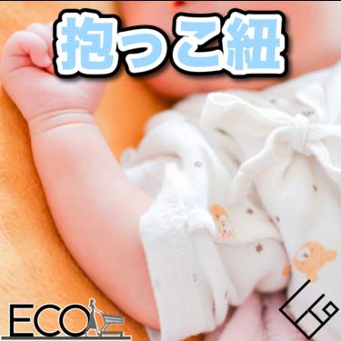 抱っこ紐人気おすすめ30選【抱っこ紐/赤ちゃん/エルゴ】