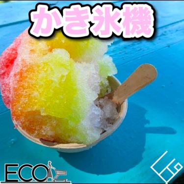 かき氷機人気おすすめ17選【子供/手動/コンパクト/キャラクター】