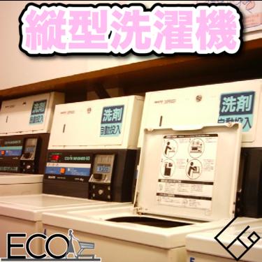 縦型洗濯機 厳選人気おすすめ27選【洗剤自動投入やお手入れ方法】