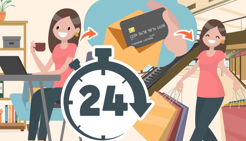 即日発行が可能なクレジットカード7選!その日に受取ってお買い物ができるから便利