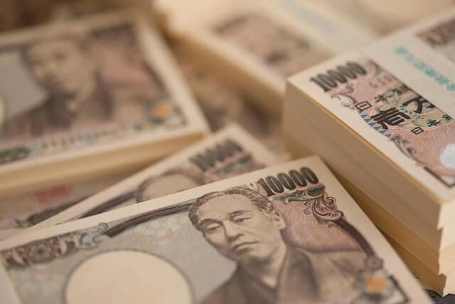 【初めての債券投資】債券の満期・償還を分かりやすく解説!