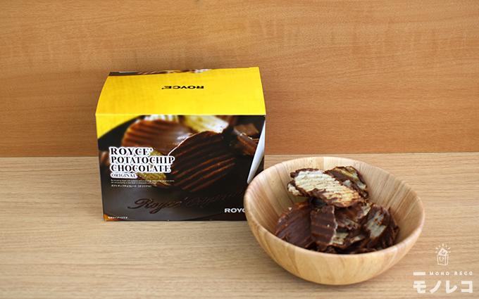 ROYCE' ポテトチップチョコレート オリジナル