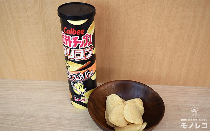 カルビー ポテトチップス クリスプ ブラックペッパー味