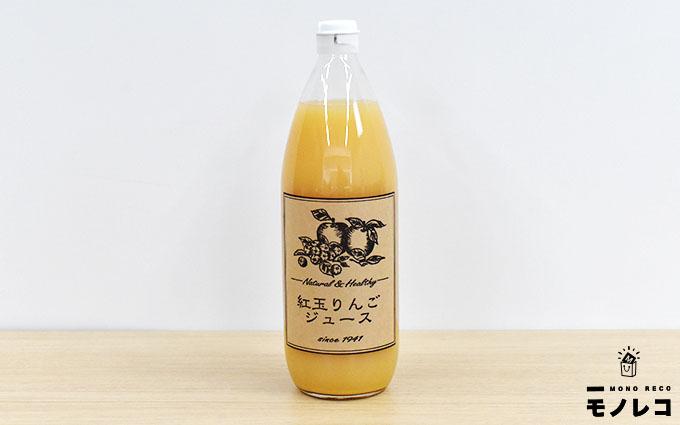 松井農園 ストレートりんごジュース 紅玉