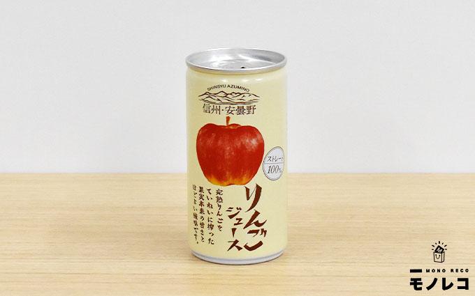 信州・安曇野 りんごジュース