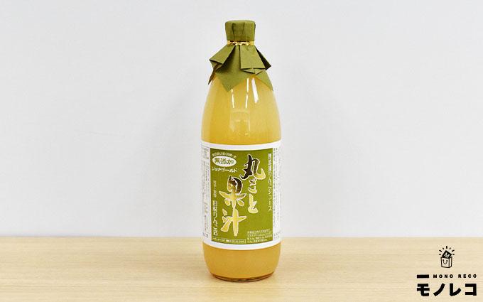 田村りんご店 極め付け無添加りんごジュース 丸ごと果汁 ジョナゴールド