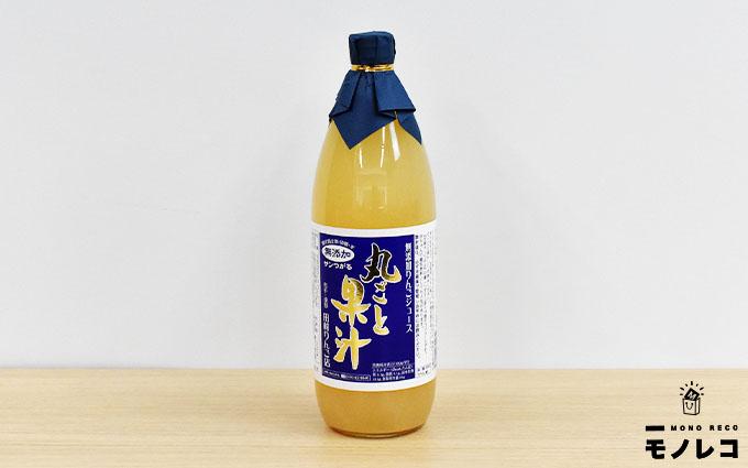 田村りんご店 極め付け無添加りんごジュース 丸ごと果汁 サンつがる