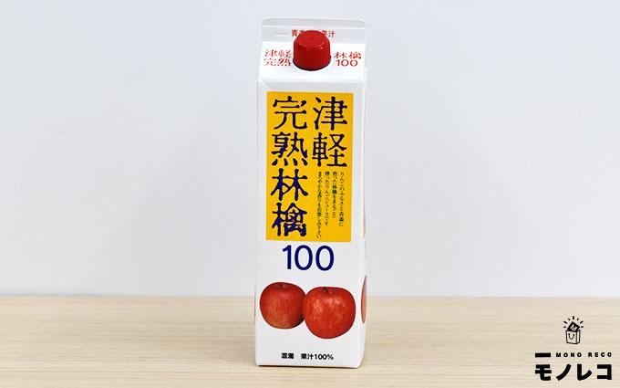 スターリングフーズ 津軽完熟林檎ジュース