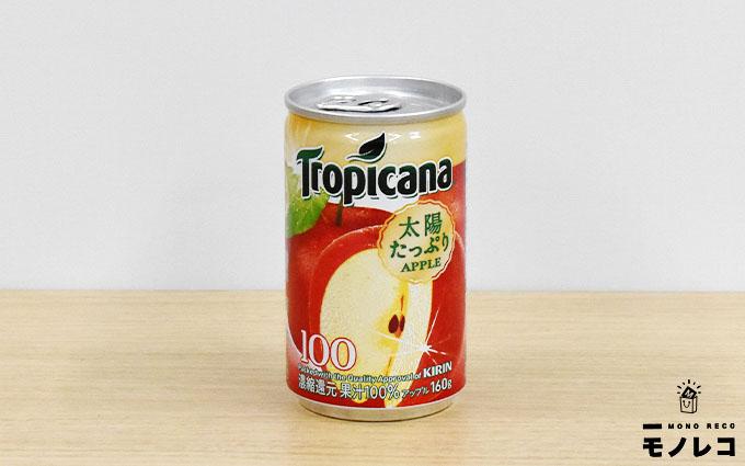 KIRIN(キリンビバレッジ) トロピカーナ100%アップル