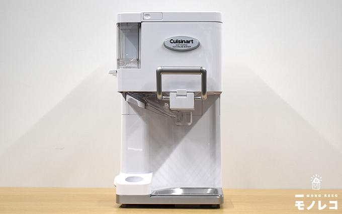 Cuisinartソフトクリームメーカー Ice-45