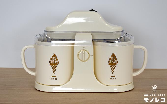 IDEA(イデア)デュアルアイスクリームメーカー BOE032