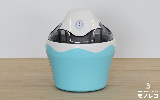 アイリスオーヤマアイスクリームメーカーICM01-VM