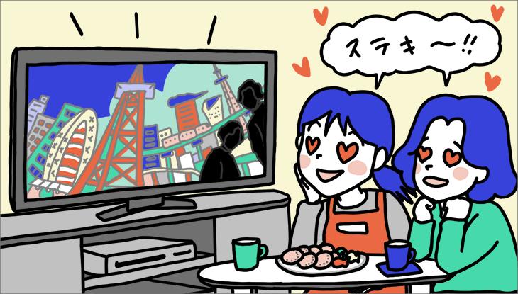 FODプレミアムでおすすめのドラマ10選! 地上波放送からオリジナルまで無料で見る方法も紹介!