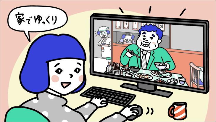 dTVをパソコン(PC)で見るには?再生できないときの対処法も!