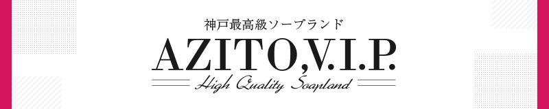 AZITO V.I.P