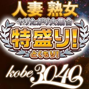 格安ソープ Kobe3040