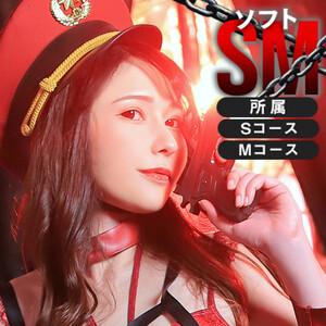ミユキ【ソフトSM】