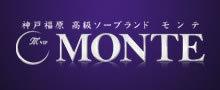 神戸福原 モンテ