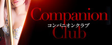 神戸福原 コンパニオンクラブ