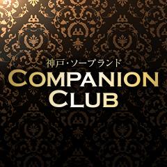 大衆ソープ コンパニオンクラブ