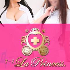 大衆ソープ ナース La Princess.