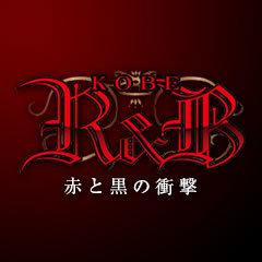 大衆ソープ 神戸R&B