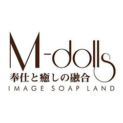 大衆ソープ 神戸エムドールズ