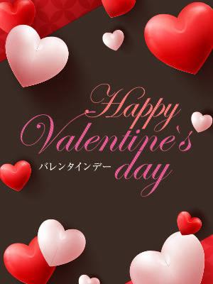 福原で素敵なバレンタイン!