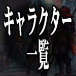【超朗報】松野さんがCBTの改善案をツイート!不評だった戦闘システムが大幅に見直されて、これは期待できるぞ!!!