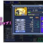 【朗報】1月31日公式生放送で配信日を公開!!!