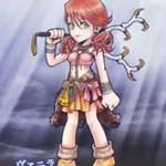 【速報】断章に「伝説のガード」が追加!アーロン、ヴィンセント、カイエンの☆5武器出現率UP