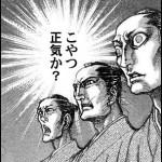 【悲報】生放送での共闘でスタンプを連打し続ける地雷ユーザーが現れてしまう...