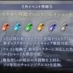 【衝撃】FFシリーズの主人公順に並べた結果←地味に凄ぇえええwwwwwww