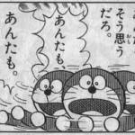 【朗報】セシルさん、原作よりも固有スキルが多い模様!特別感ハンパねぇええええ!
