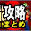 【悲報】岩田さんが関わっていたのは、ポケモンGOではなくスーパーマリオランの方だった…